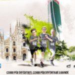 ALG - School Marathon 2020